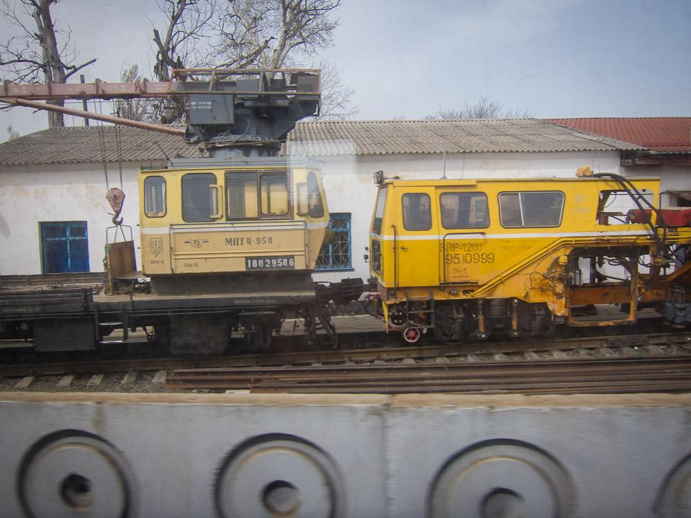 train stuff